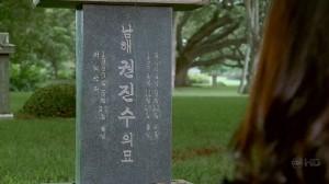 800px-Jins_grave